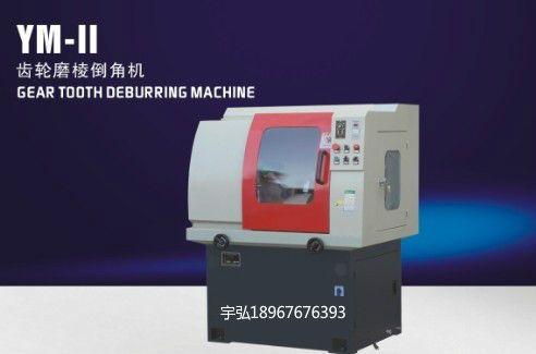 温岭市宇弘机械设备有限公司的形象照片