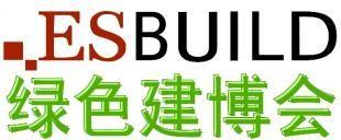 2016第十八届上海国际别墅/高级公寓装饰设计展览会