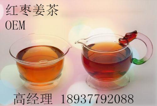 红枣姜茶OEM加工 暖胃养生 养生茶饮固体饮料OEM加工