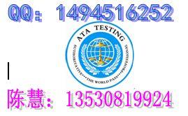 儿童玩具CE-EN71检测香港OFTA认证韩国KC证书申请找陈慧