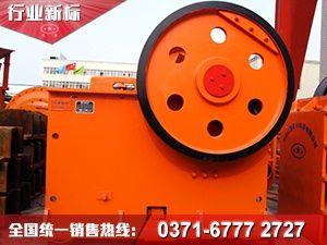 重型液压颚式破碎机的液压保护装置