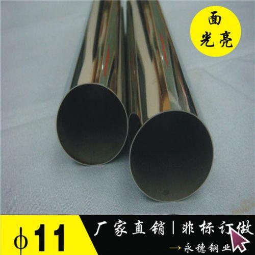 现货开卖 高铜201制品圆管11*0.8规格,佛山厂家