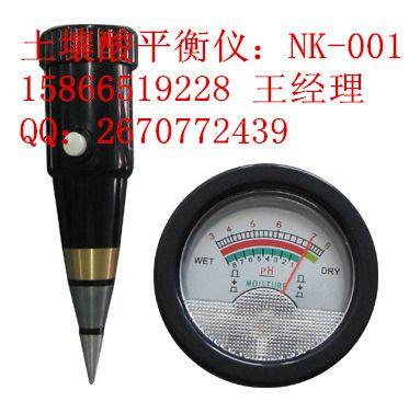 甘肃土壤酸碱平衡仪(土壤酸度计)、四川酸碱度检测仪