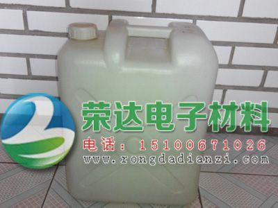 水溶助焊剂,环保助焊剂