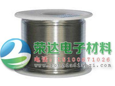 水溶焊锡膏,环保焊锡丝