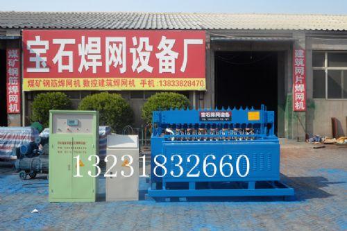 专供中铁隧道钢筋网焊网机6-8MM钢筋网片排焊机