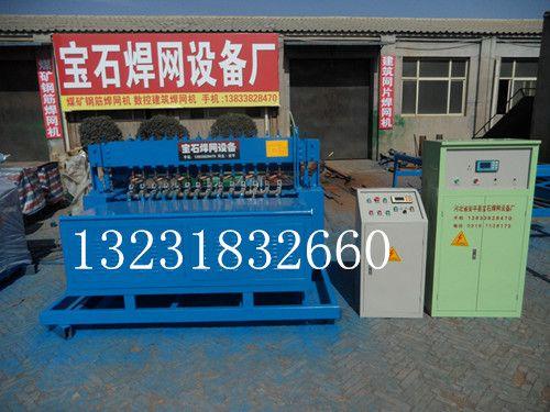 煤矿支护网焊网机锚网焊网机丝网排焊机现货销售