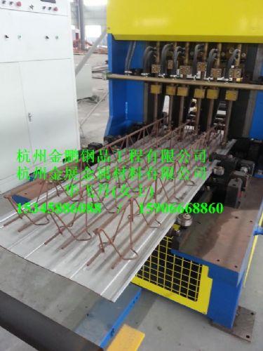 TD3-90TD4-100TD2-80钢筋桁架楼承板