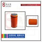 电子感应式垃圾桶外壳红色彩钢板加工不变形不起骨-样品