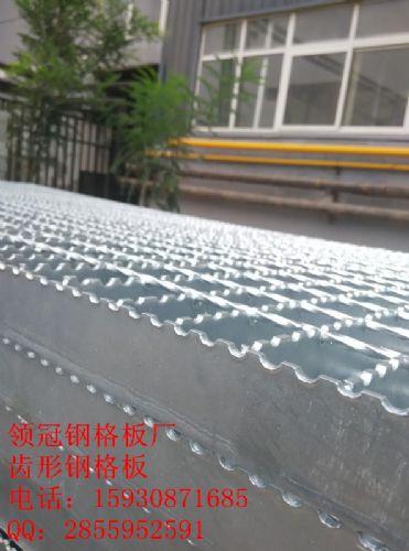 镀锌钢格板/镀锌钢格栅板