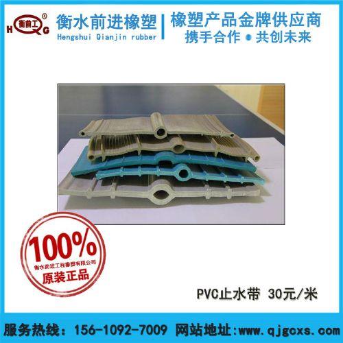 桐乡供应外贴塑料止水带/PVC止水带橡胶止水带质量与速度并重