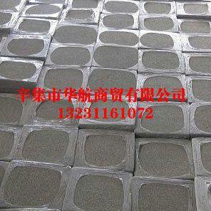 郑州发泡水泥保温板