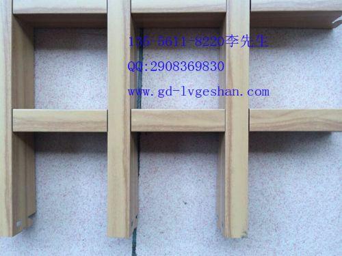 供应北京红酒陈列室吊顶天花木纹铝合金格栅三角形格子天花