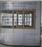 铝塑板岩棉岗亭,铝塑板岗亭厂家