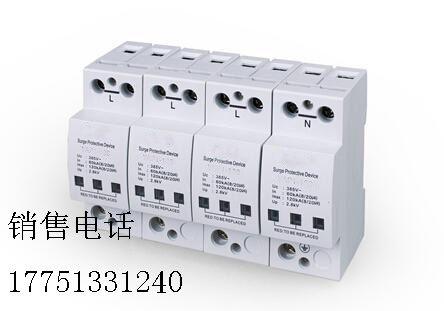 芜湖供应一级过电压保护器/Iimp15ka