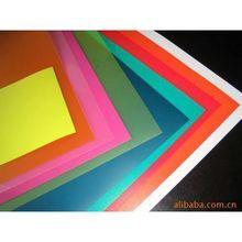厚0.5mm 彩色磨砂pp卷材 PP片材 红橙黄绿灰蓝紫色 塑料