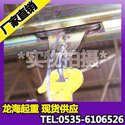 平衡器轨道/滑轨配件【焊接配件/焊机悬挂轨道】龙海起重