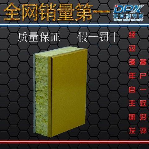 厂家生产幕墙用铝板保温一体板 集成装饰材料铝单板