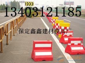 公路隔离墩模具价格 道路隔离墩模具厂家