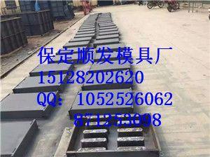 矩形边沟盖板模具充足货源 货源提供