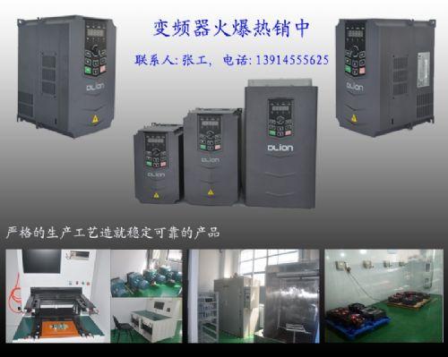 镇江变频机 镇江变频器 镇江变频空压机 镇江变频节能改造 空压机