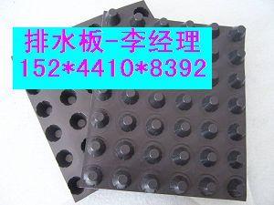 秦皇岛加强型塑料车库排水板+屋顶绿化排水板厂家