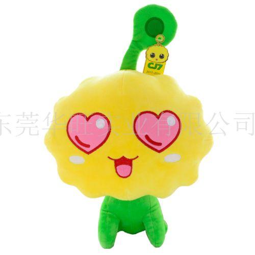 正版长江七号爱地球七仔毛绒玩具 含防伪标志的长江七仔毛绒玩具