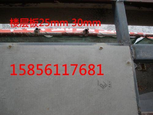 夹层阁楼板、隔层阁楼板、跃层阁楼板)适用于LOFT复式建筑结构的