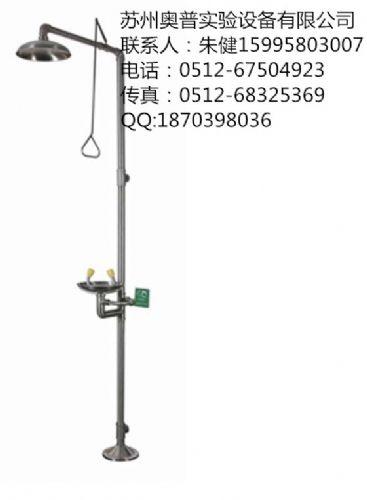 吐鲁番洗眼器哈密6610不锈钢冲淋洗眼器昌吉APF11洗眼器