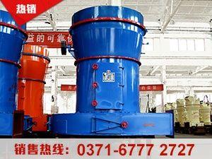 厂家介绍:钙粉磨粉机特点|灰钙粉磨粉机原理