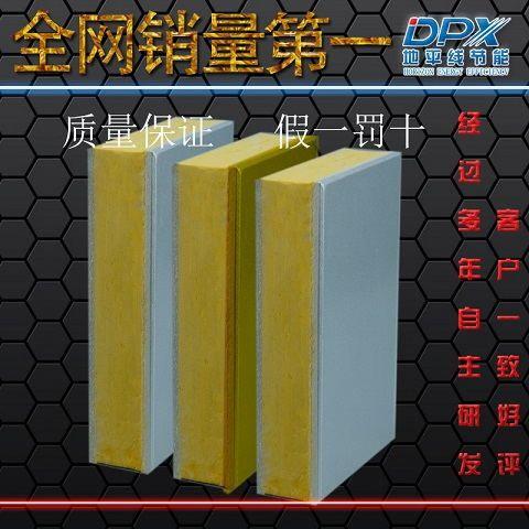 成都保温装饰一体化板制造专家
