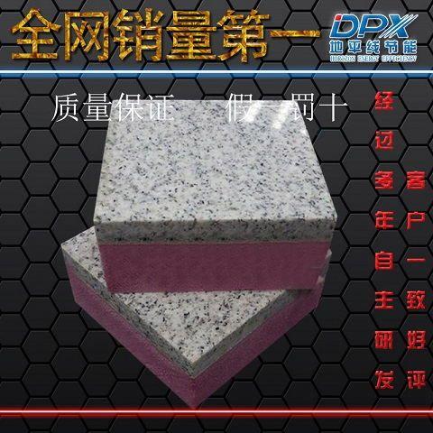 沈阳外墙保温装饰板甲方指定产品