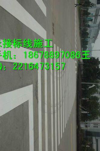 牟平区公路划线[厂家18678897086]道路划线