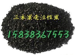 果壳活性炭滤料