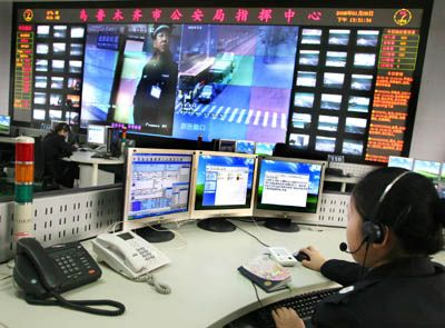 小区联网报警,联网报警系统,110联网报警中心