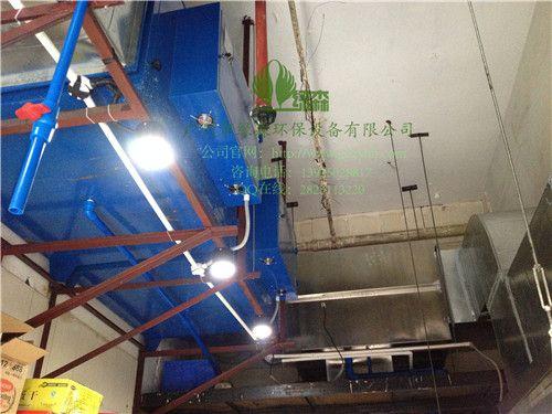 供应东莞厨房油烟净化工程设备