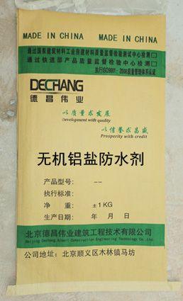 无机铝盐防水剂