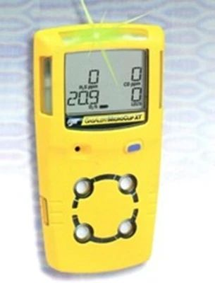 MC2-XWHM氧气甲烷一氧化碳硫化氢气体探测器