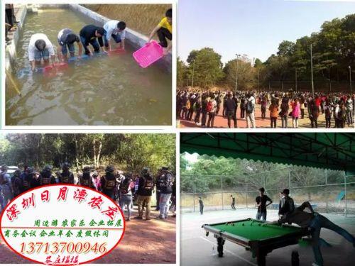 深圳农家乐自驾游攻略,公司旅游聚会活动好地方,尽在
