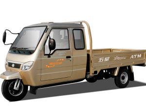 新款福田800水冷拉货三轮车 摩托车价格 三轮车配件 电动汽车
