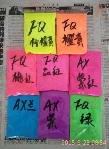 2183永固红F5RK