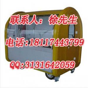 上海烧烤小吃车