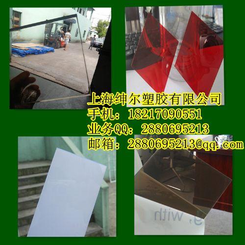 聚碳酸酯板 PC板3mm*1220*2440 透明防爆防火板