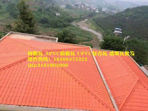 安徽亳州屋顶隔热琉璃树脂瓦厂家批发