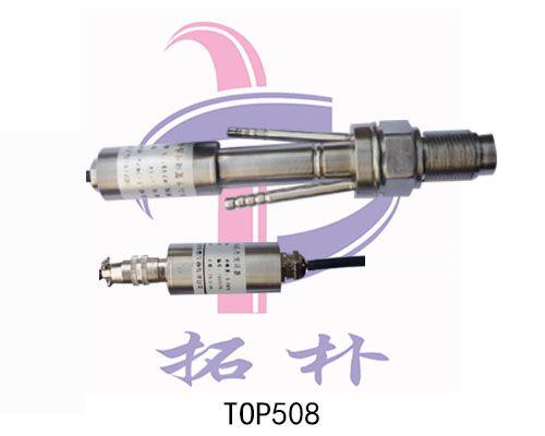 超高温压力传感器,燃油压力传感器,水冷式压力传感器
