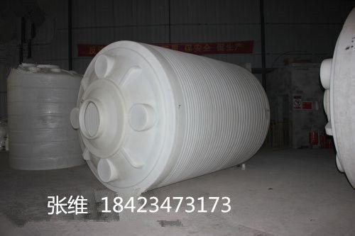 重庆力加10吨PE储罐水处理净化设备配套