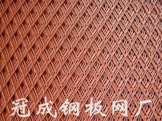 生产厂家供应工作平台防滑钢板网