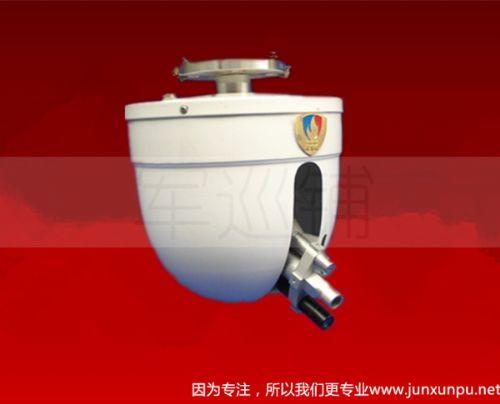 25米悬挂式自动消防水炮价格