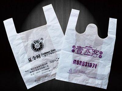 大连背心袋订做-塑料袋