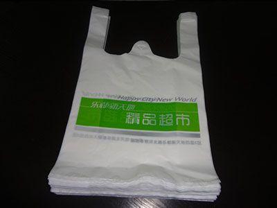环保袋-大连塑料袋订做-垃圾袋